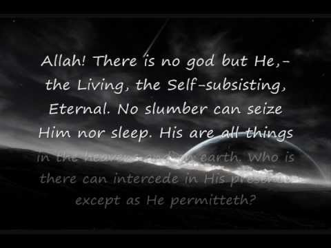 Ayat al Kursi, the Verse of the Throne part 1 of 5