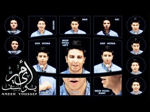 Cairokee ft.Zap Tharwat - Ethbat Makanak ( Cover by Ameer Youssef )