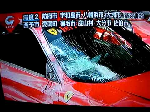 FERRARI ACCIDENT Japan Highway 2011 512 TR 330 F40 348 360 Spider