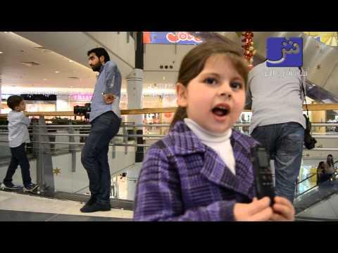 فيديو : طفلة تدهش العالم بغنائها للنجم محمد عساف