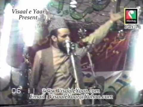 URDU NAAT(Morey Pretam Jesa,P-1)MUHAMMAD ALI ZAHOORI.BY  Naat E Habib