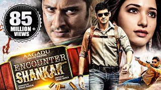 Aagadu (Hindi Dubbed) Edited Version  Mahesh Babu Movies in Hindi Dubbed Full