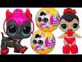 ЛОЛ ПИТОМЦЫ 2 ВОЛНА Подарок для Куклы! ПОХОД! ДЕТСКИЙ САД Видео для детей про Игрушки TOYS AND DOLLS