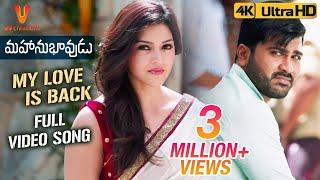 My Love is Back Full Video Song | Mahanubhavudu