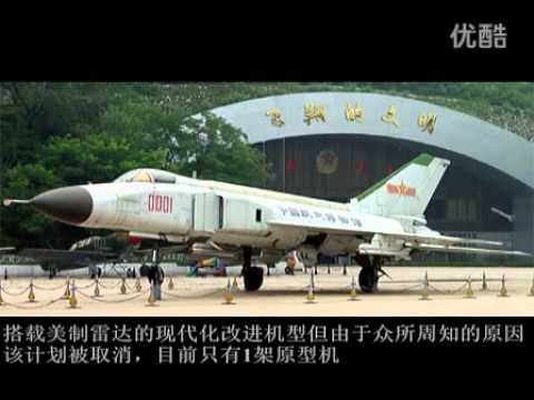 [China Dragon Wings ]The History  of  PLAAF fighter jets Development
