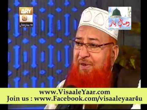 URDU NAAT( Teri Nigah Se )SAEED HASHMI IN QTV.BY  Naat E Habib
