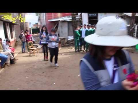 [2013] 하계 해외봉사단(네팔)