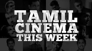 Watch Rajinikanth Stays Single while Kamal Haasan Chooses His Next! Red Pix tv Kollywood News 22/May/2015 online