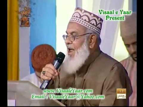 URDU NAAT(Tumhare Daman Se)KHALID MEHMOOD KHALID.BY  Naat E Habib