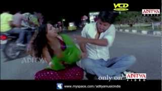 Ala Modalaindi Telugu Movie Trailer