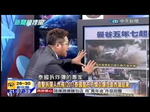 新聞龍捲風 20150818