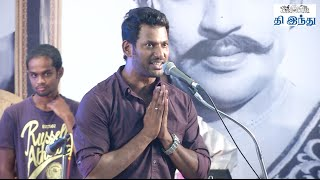 Watch Vishal Emotional Speech at SSR Memorial Event | Vijayakumari | Nadigar Sangam Election Red Pix tv Kollywood News 13/Oct/2015 online