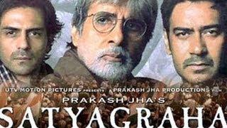 Satyagraha Trailer OUT!