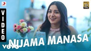 Naa Nuvve - Nijama Manasa Video