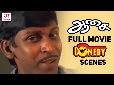Aasai Full Comedy - Vadivel