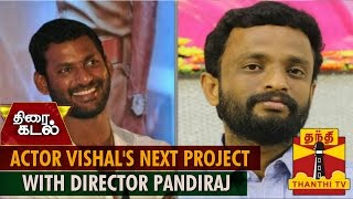 Watch Vishal's Next Movie With Pandiraj Untitled Project  Red Pix tv Kollywood News 05/May/2015 online