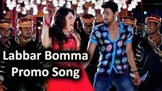 Labbar Bomma Promo Video Songs - Alludu Seenu