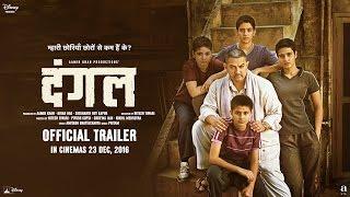 Dangal  Official Trailer  Aamir Khan  In Cinemas Dec 23, 2016