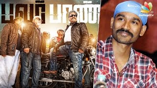 Dhanush To Act in Power Pandi, His Directorial Debut  Kollywood News 24-09-2016 online Dhanush To Act in Power Pandi, His Directorial Debut  Red Pix TV Kollywood News