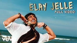 Elay Jelle Video - Kadali