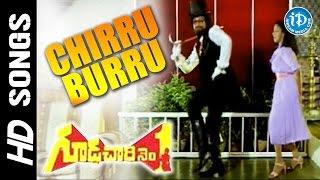 Chirru Burru - Gudachari No.1