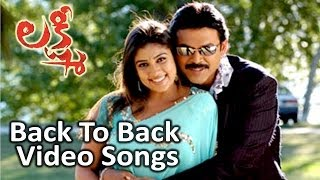 Lakshmi Movie - Back To Back Video Songs