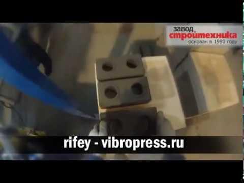 Вибропресс Рифей-Кондор-1