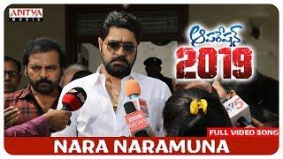 Nara Naramuna Full Video Song || Operation 2019