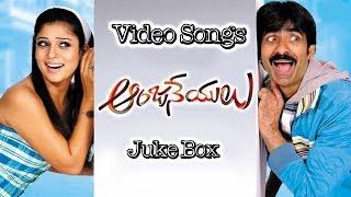 Anjaneyulu Video Songs Juke Box