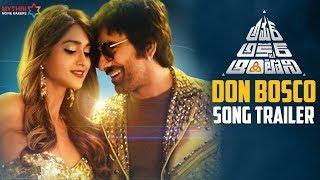 Don Bosco Song Trailer  Amar Akbar Antony Movie Songs  Ravi Teja  Ileana  Thaman S