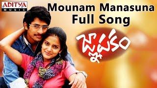Mounam Manasuna Full Song II Gnapakam
