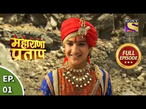Bharat Ka Veer Putra - Maharana Pratap - Episode 1 - 27th May 2013