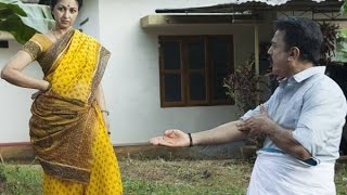 Papanasam Gets More Than 600 Theatres 28-06-2015 Red Pixtv Kollywood News | Watch Red Pix Tv Papanasam Gets More Than 600 Theatres Kollywood News June 28, 2015