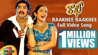 Raakhee Raakhee Video Song - Rakhi
