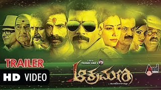 Akramanna - Official Trailer