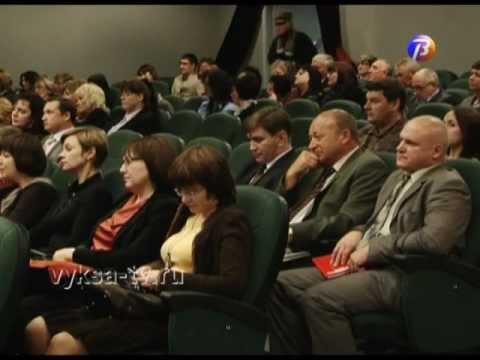 Завершил работу Выксунский инвестиционный форум