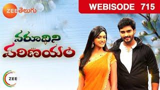 Varudhini Parinayam 03-05-2016   Zee Telugu tv Varudhini Parinayam 03-05-2016   Zee Telugutv Telugu Episode Varudhini Parinayam 03-May-2016 Serial
