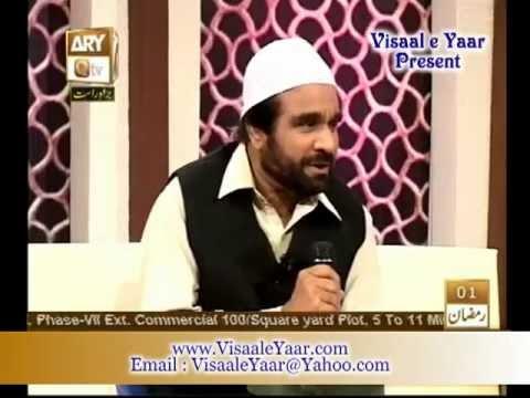 Urdu Hamd( Mabood Hai Tu)Yousuf Memon In Qtv.By  Naat E Habib
