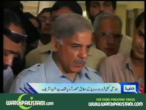 Shahbaz Sharif Talks to Media