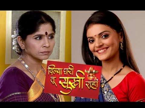 Popular Bahu Vrunda of Dilya Ghari Tu Sukhi Raha Faces Hurdles? - Marathi News