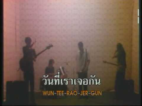 POP - ไม่มี (Tomorrow with Nobody)