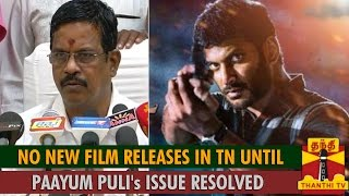 Watch No New Film Releases in TN until Paayum Puli's Issue Resolved : Kalaipuli S. Thanu Red Pix tv Kollywood News 03/Sep/2015 online