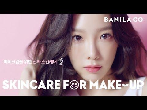 banila co. 'dear PINK' Commercial