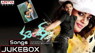 Current Audio Full Songs Jukebox