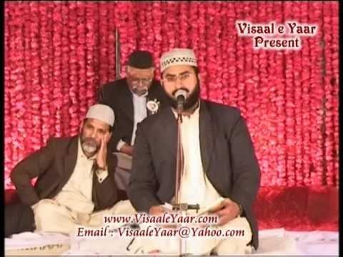 URDU NAAT( Kia Guzrey Gi )QARI ASIF IN SIALKOT.BY  Naat E Habib