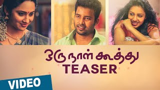Oru Naal Koothu Official First Look Teaser