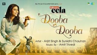 Dooba Dooba | Helicopter Eela