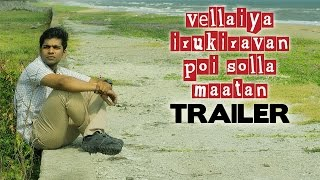 Vellaya Irukuravan Poi Solla Maatan Official Trailer