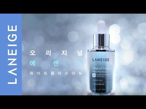 Laneige White Plus Renew Commercial