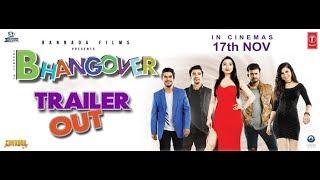 Bhangover Official Trailer   Upcoming Hindi Film   Mahi Saniwal   MDKD I Sapna Chaudhary   17 Nov